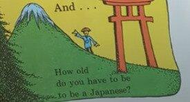 Buku Dr. Seuss tidak lagi diterbitkan